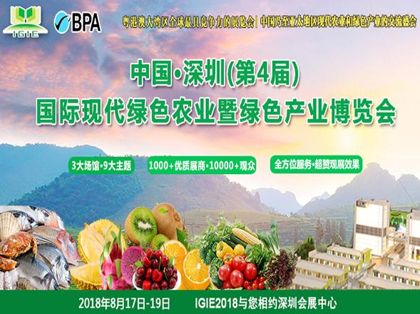Shenzhen Lvran Exhibition Investment Co., Ltd.