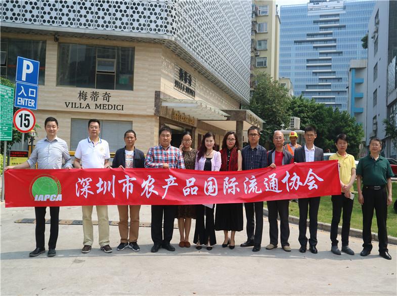 深圳市农产品国际流通协会应邀参加河源投资年会