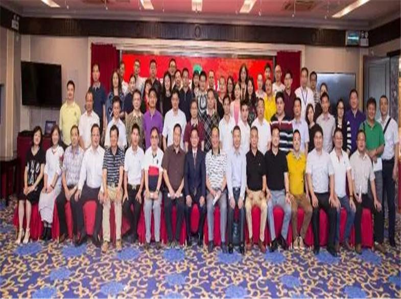 深圳市国际农产品流通协会 第一届一次大会会员