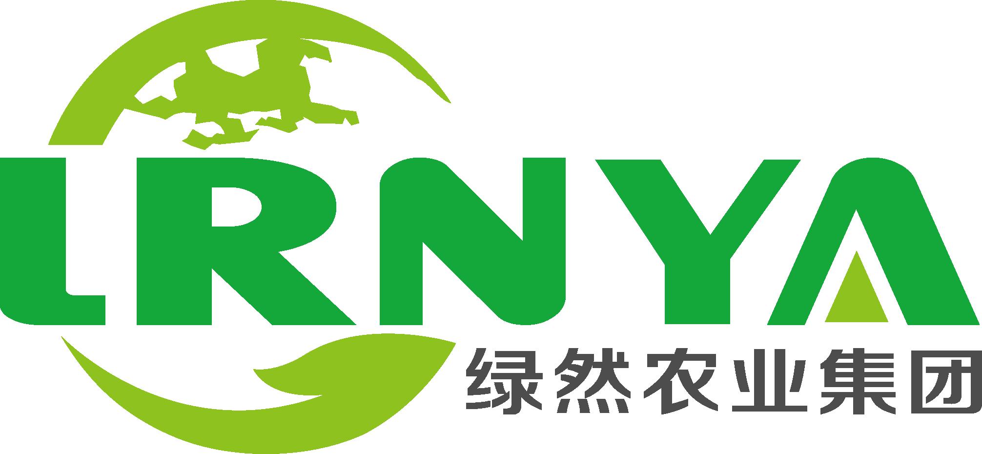 深圳市绿然农业集团有限公司官网